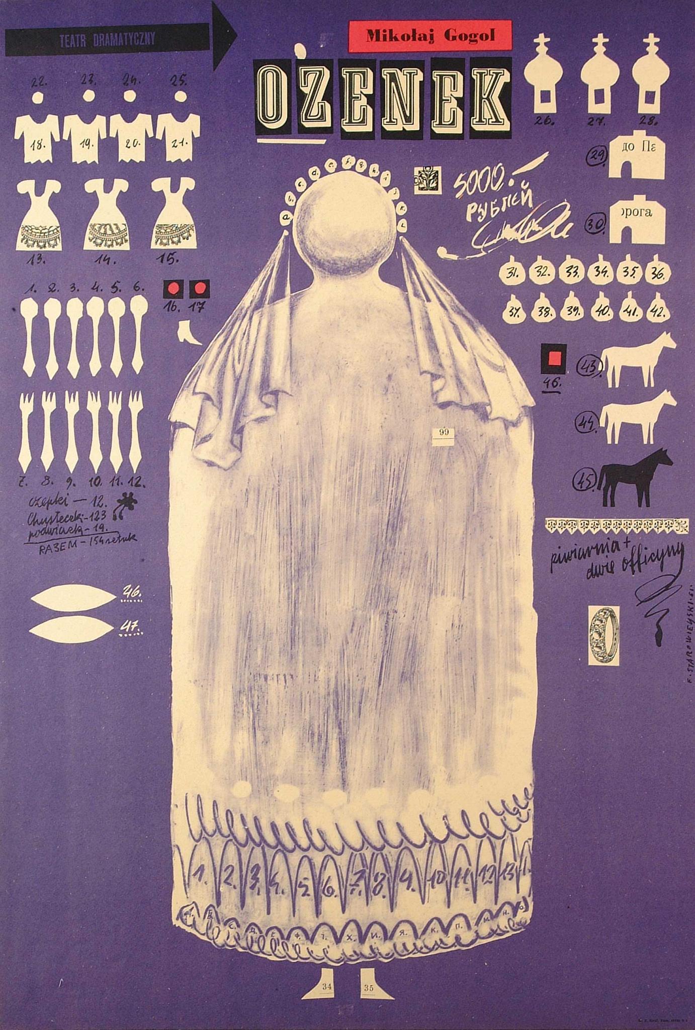 Franciszek Starowieyski »Marriage« 1961