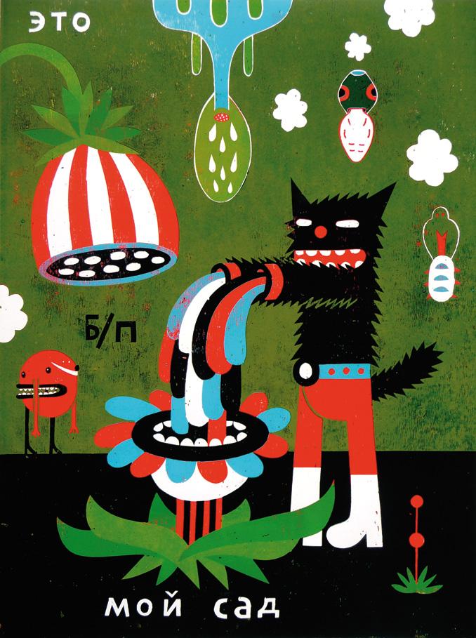 »The Gardener« · 2010 · Holzschnitt · 66,5 x 49 cm von Roman Klonek